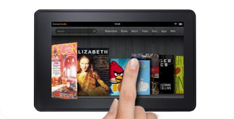 Amazon пусна новите си модели Kindl